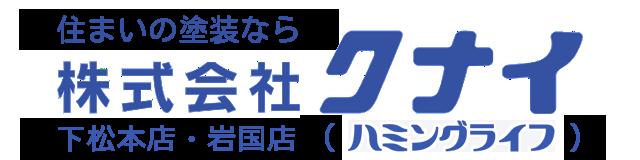 株式会社クナイ
