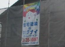IMG_5465改改